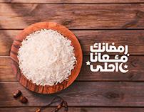 AbuAuf Ramadan 2020 | Art Direction