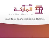 Brandwd Multitask online shopping theme - ilamsat.com