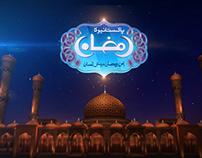 Ramazan Ident 2015