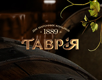 "The house vintage cognacs ""Tavria"""
