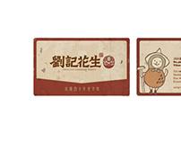 Uncle Liu's Peanuts branding