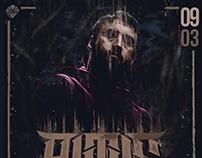 """""""Θύτης"""" - Poster Design"""