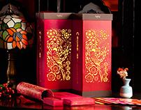 花样新年迎春年品礼盒Fancy New Year/A gift box for Spring Festival