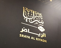 سرايا الرياض