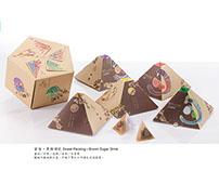 SUGAR PACKED-鳥啄糖包裝設計