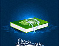 Vector Eid Calligraphy logo design card