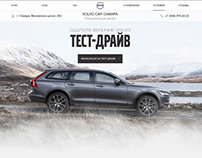 Landing page Test-drive Volvo