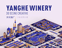 Yanghe winery 3DScene creative # 洋河酒厂