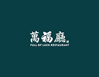 Full Of Luck Restaurant