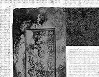 Poster-南京印象系列