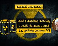 IRAN NUCLEAR_infographic KurdsatNews