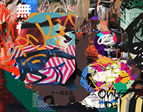 SASHA BOGATOV - various collages / vol 1 / 2017—2019