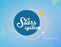 "STAR CHANNEL GREECE ""STARS SYSTEM"" graphics package (12"