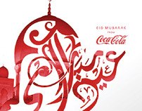 Coca Cola - Eid Card