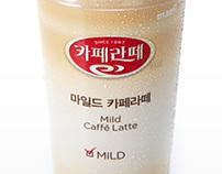 Maeil Caffe Latte