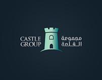 الهوية الجديدة لمجموعة القلعة
