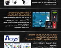 UTIS-Brochure 2