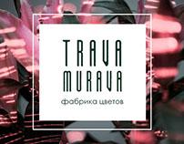 "Dinamic Logotype ""Trava Murava"" flower shop"