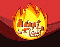 Adapt وإنت ساكت - [Hot Version]