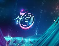 ARY Digital Eid ID