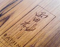 Rayjin Teppanyaki Dinning Bar Menu