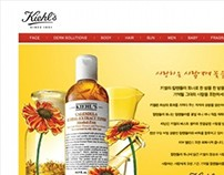 Kiehl's website re-design