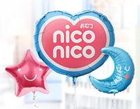 Nico Nico BabyDiapers