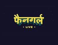 FANGIRL Indie Fest 2017