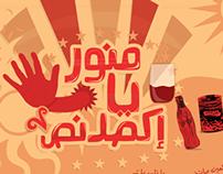 Menawr ya ekxlanxe - New Typography