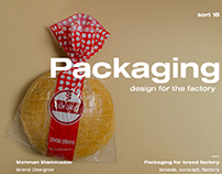 Chorekchi packaging