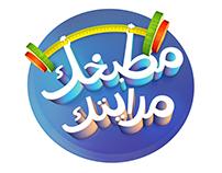 Layla TV Show Logo