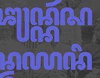 Poster: Javanese Pitutur