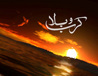 Muharram Prog Title