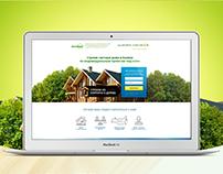 Альфа Строй Т — Landing Page для строительной компании