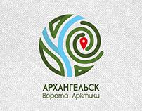 Архангельск - Ворота Арктики.Дипломная работа.