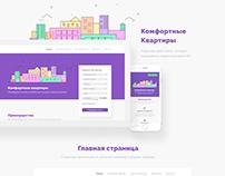Regesign Website