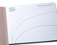Brochure-江苏省交通设计规划院