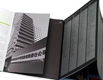 Brochure-南京市建筑设计院(一)