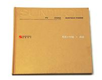 Brochure-尚德电力