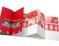 Brochure-霞蔚天成 吉祥云锦