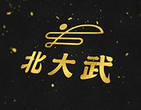 North Dawu|Logo design proposal