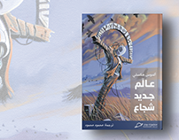 Covers of translated novels for Wells Publishing House