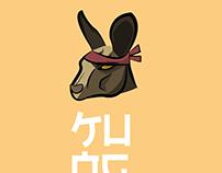 Kung Fu Kang - Clothing Line