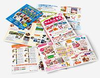 パンフレット各種/pamphlet,brochure/小峰書店