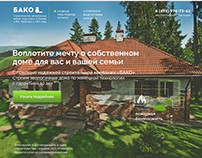 Eco house wood - onepage theme