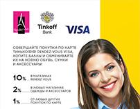 Рекламные макеты для акции банка Tinkoff и Rendez-Vous