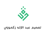 Fallah arabic website for agriculture