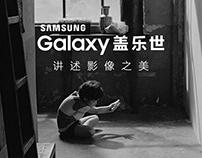 SAMSUNG GALAXY PHOTOGRAPHY TVC