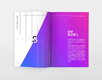 Dual Brochure