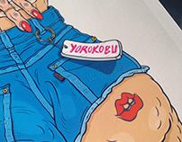 Yorokobu (cover)